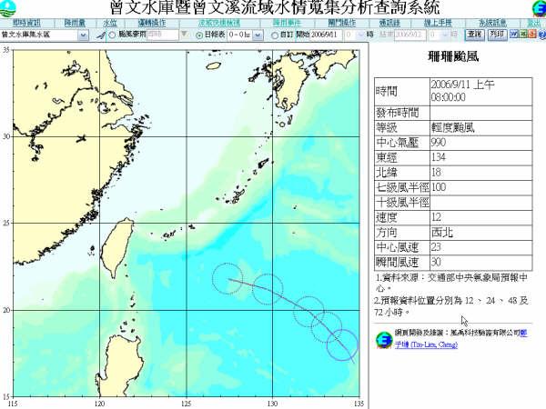 利用 OWC 繪製颱風路徑在網頁上顯示